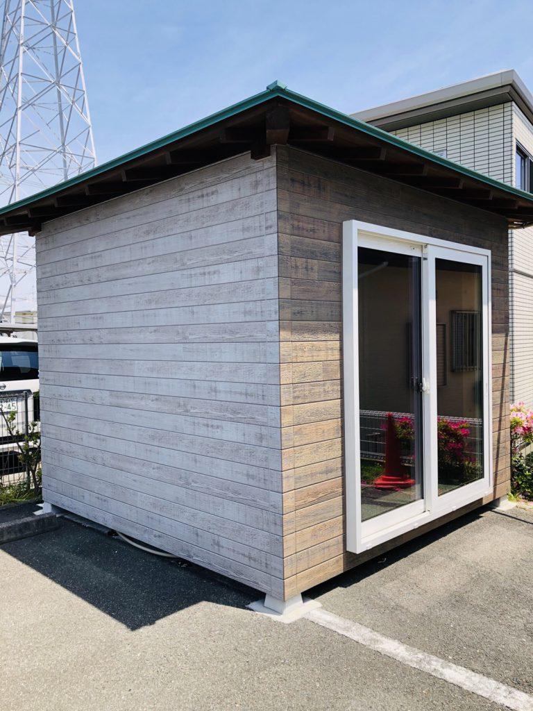 お庭に建てる小さな書斎